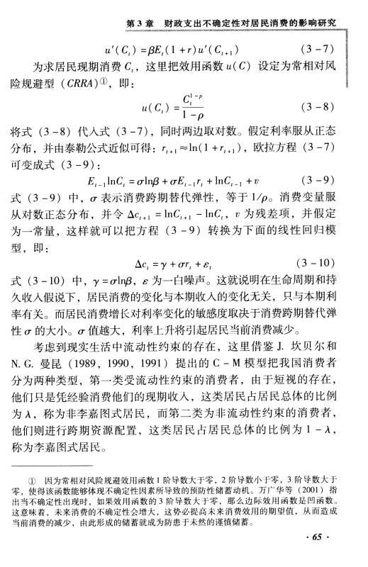 川端康成在中国的接受与传播