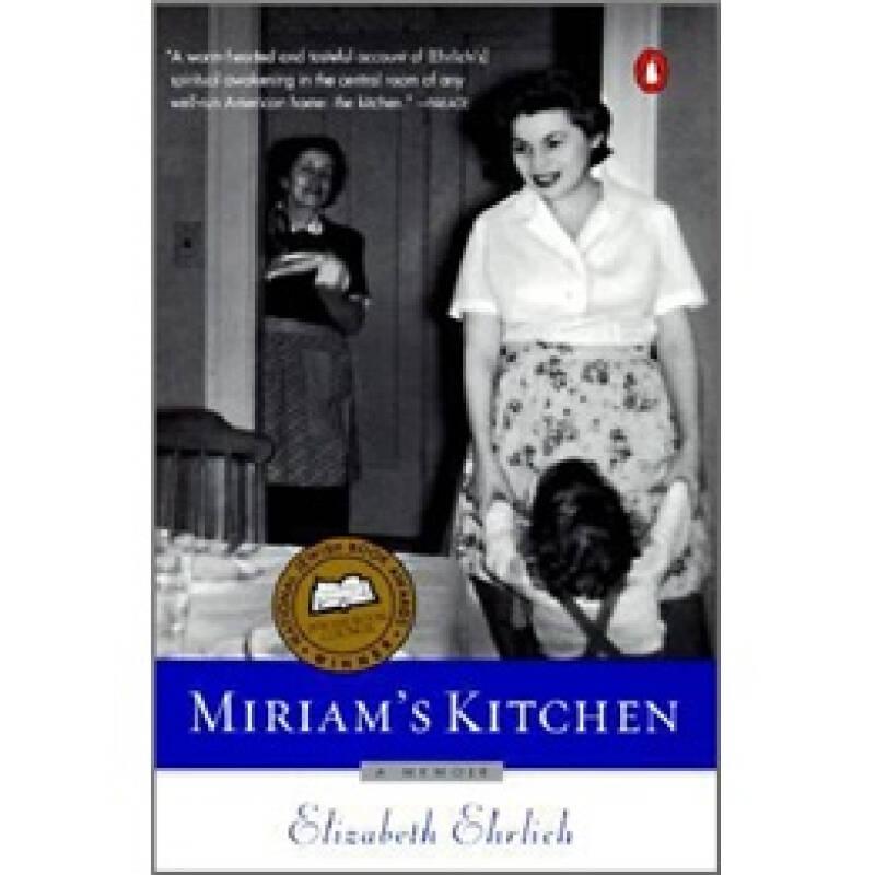 Miriams Kitchen