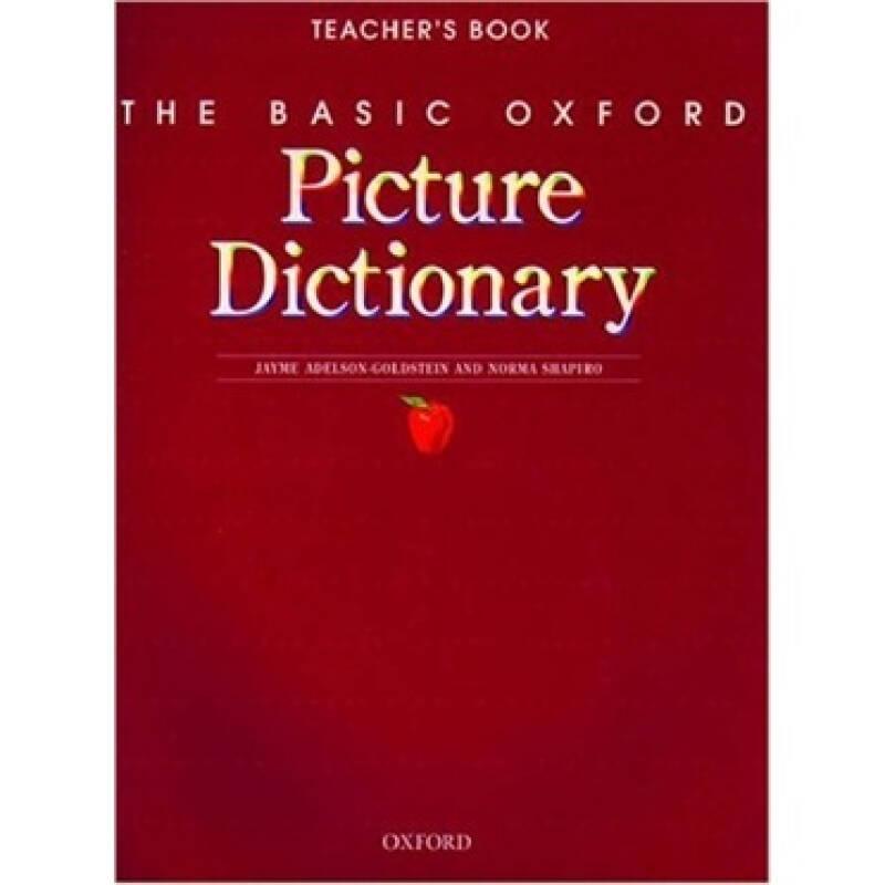 The Basic Oxford Picture Dictionary: Teachers Book[牛津图片词典(基础) 第二版 教师用书]