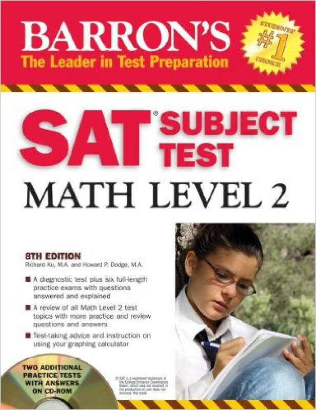 Barrons SAT Subject Test 2009