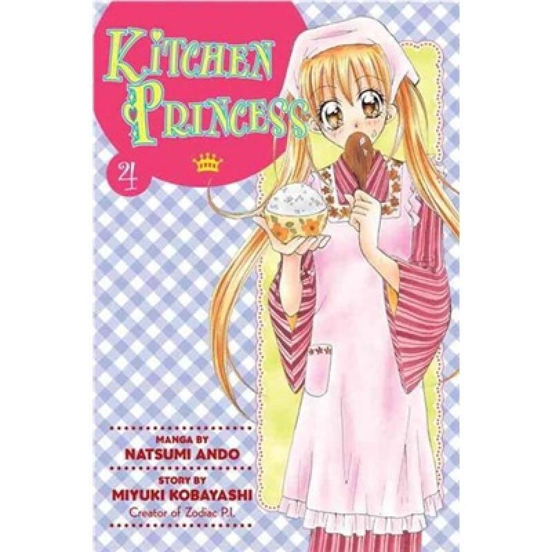 Kitchen Princess: Volume 4