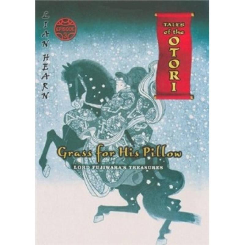 Grass for His Pillow: Lord Fujiwaras Treasures (Episode 3)