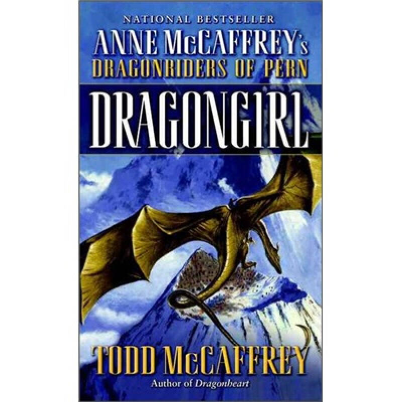 Dragongirl[Dragonriders of Pern]
