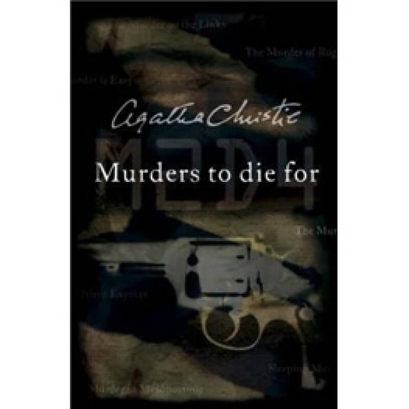 Agatha Christie: Murders to Die for[阿加莎·克里斯蒂合集:谋杀致死]