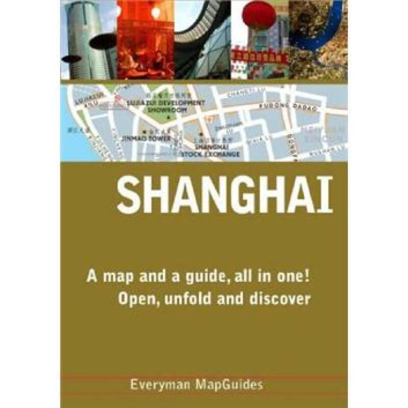 Shanghai Everyman Mapguide (Everyman Mapguides)
