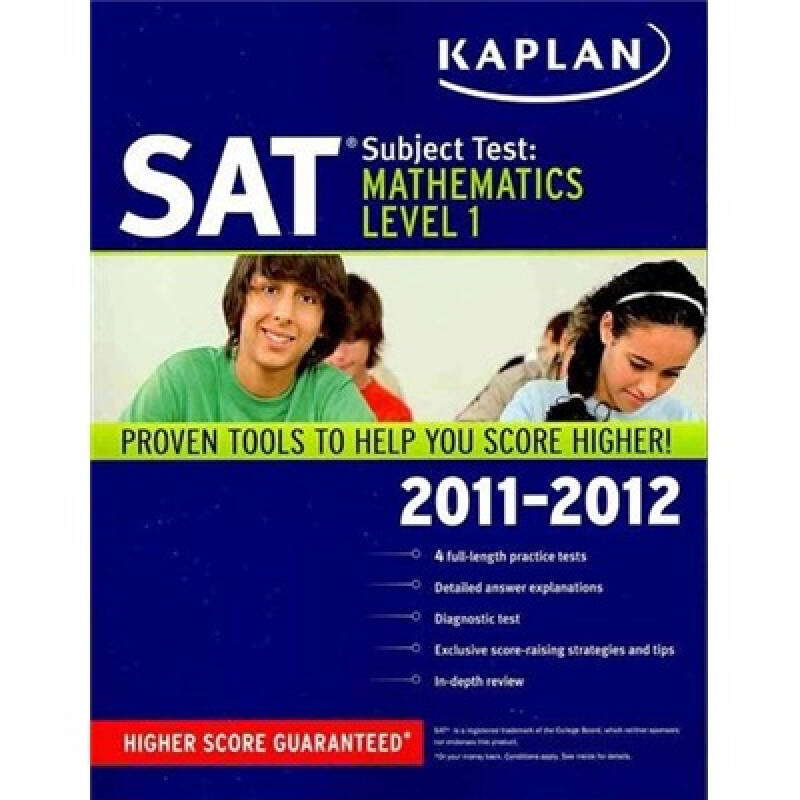 Kaplan SAT Subject Test: Mathematics Level 1 2011-2012