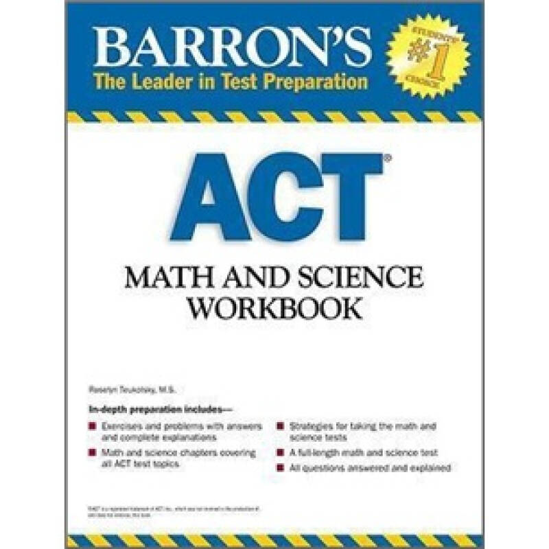 Math and Science Workbook for the Act (Barrons Act Math & Science Workbook)