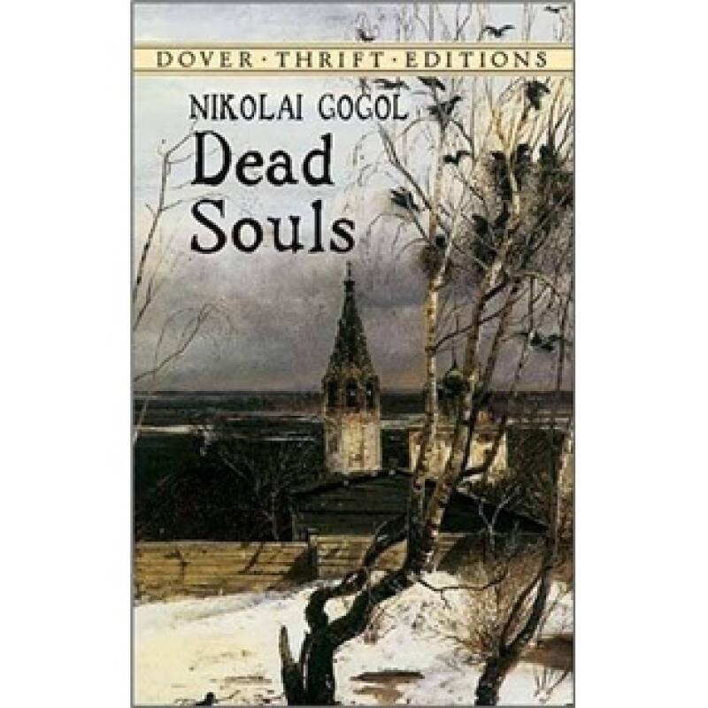 Dead Souls[死魂灵]