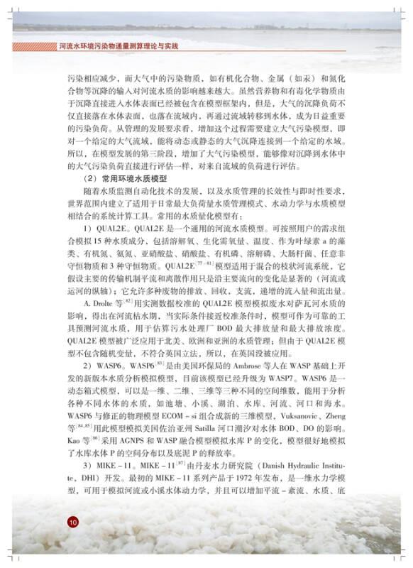 黎曼全集(第二卷)