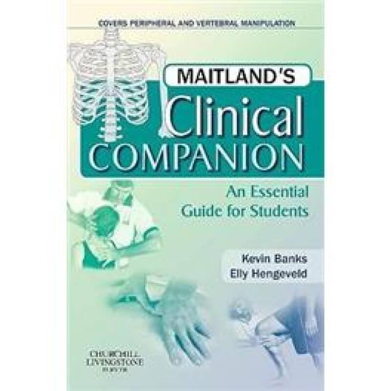 Maitlands Clinical Companion临床基础学生读本