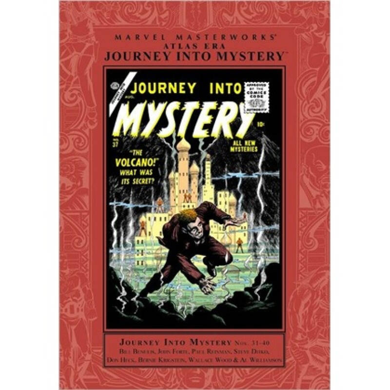 Marvel Masterworks: Atlas Era Journey Into Mystery - Volume 4
