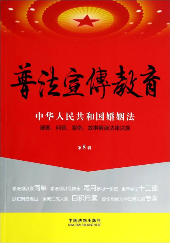 国家法律法规及规章 深圳市市场监督管理局