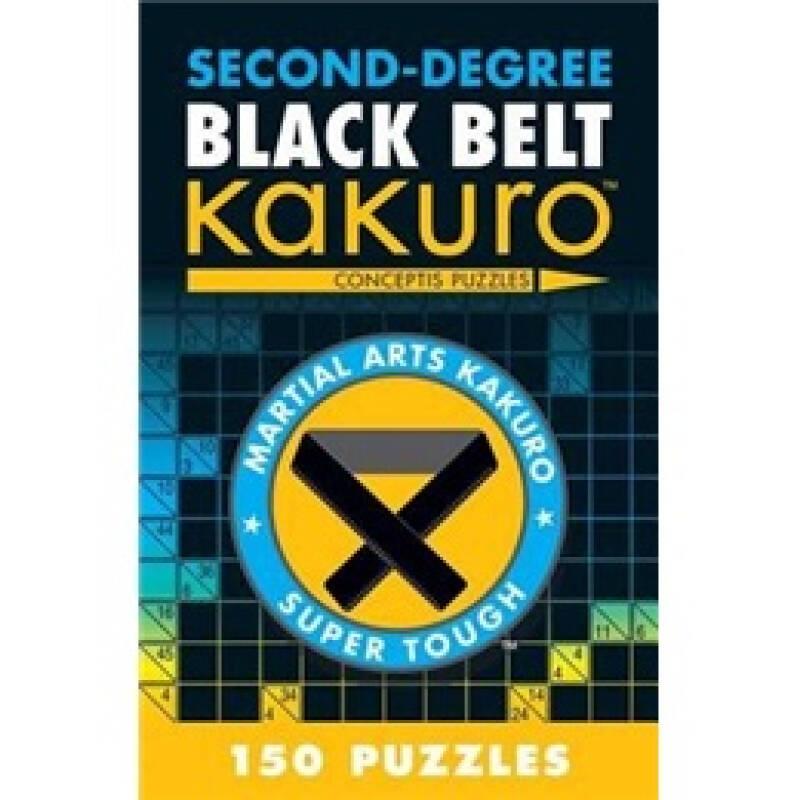 Second-Degree Black Belt Kakuro