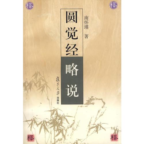 辽宁省档案馆指南