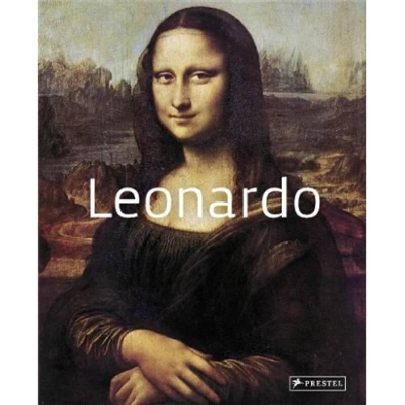Masters of Art: Leonardo