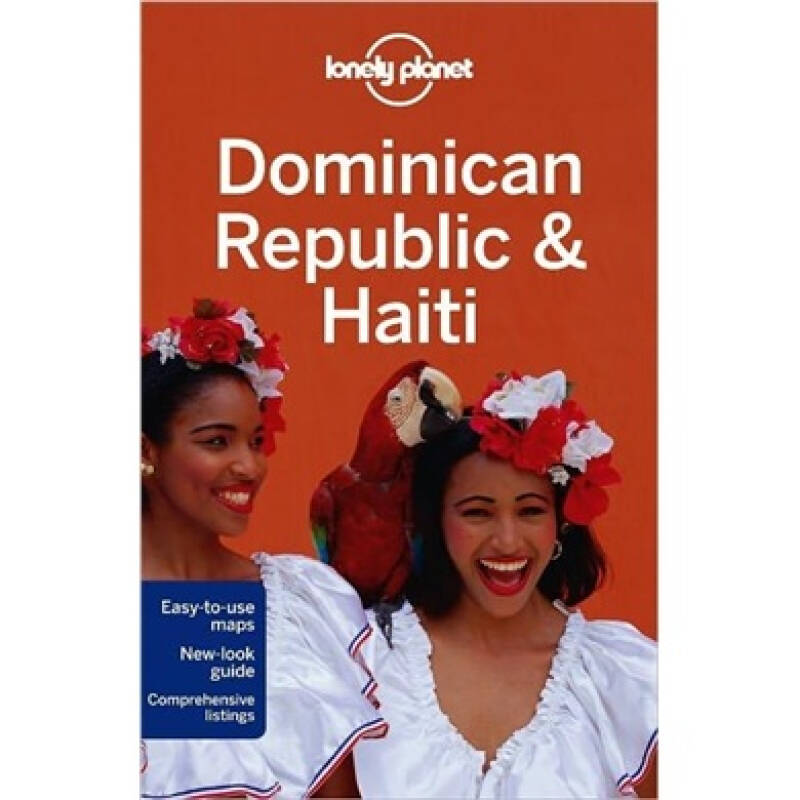 Lonely Planet: Dominican Republic and Haiti (Country Travel Guide)孤独星球旅行指南:多明尼加和海地