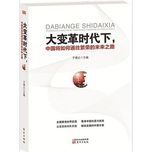 乡情——大连韩氏族谱·艺文卷