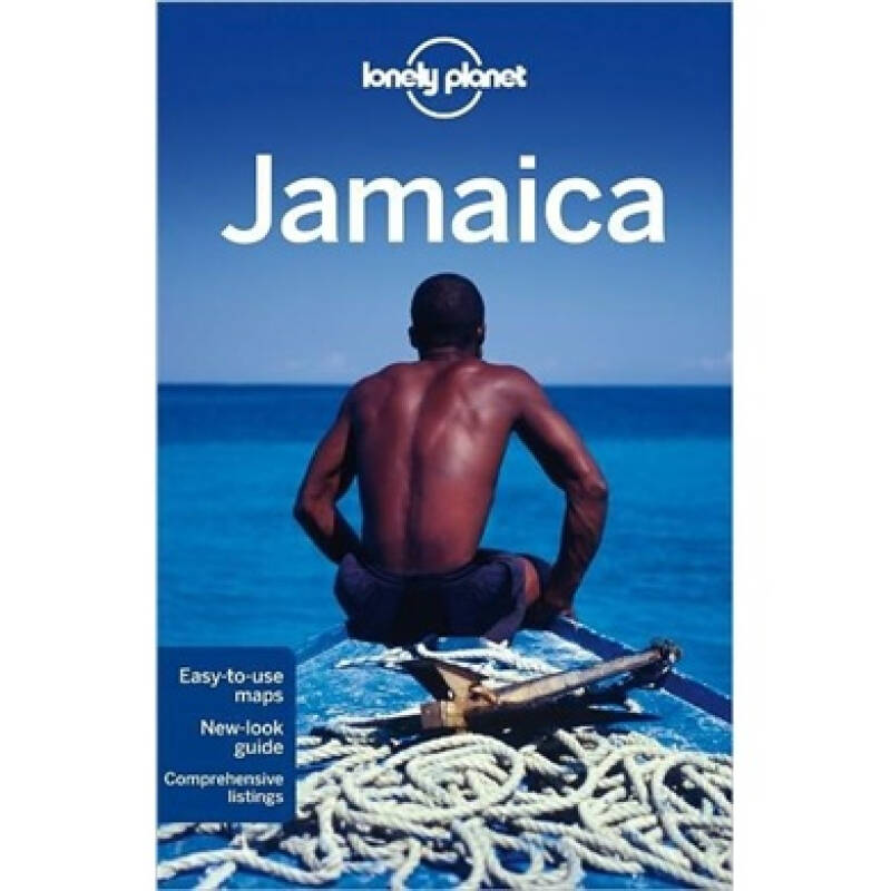 Lonely Planet: Jamaica (Country Travel Guide)孤独星球旅行指南:牙买加