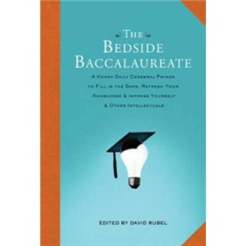 Bedside Baccalaureate