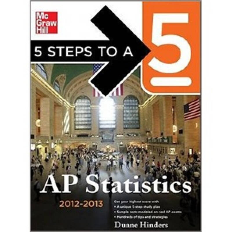 5 Steps to a 5 AP Statistics, 2012-2013 Edition[AP统计学(2012-2013)]