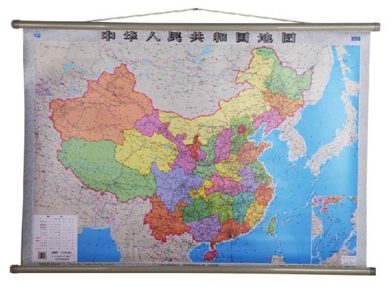 中华人民共和国地图(1全张)