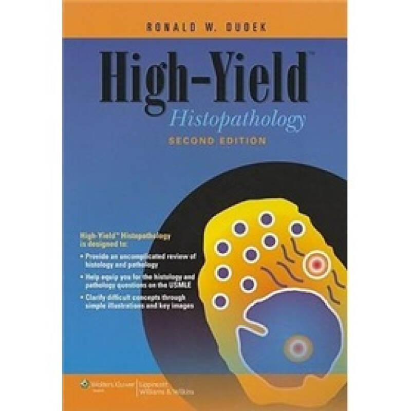High Yield Histopathology[组织病理学(High-Yield系列)]