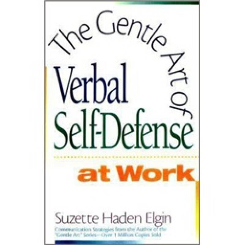 Gentle Art Verbal Self Defence @ Work 职场高雅语言自卫艺术
