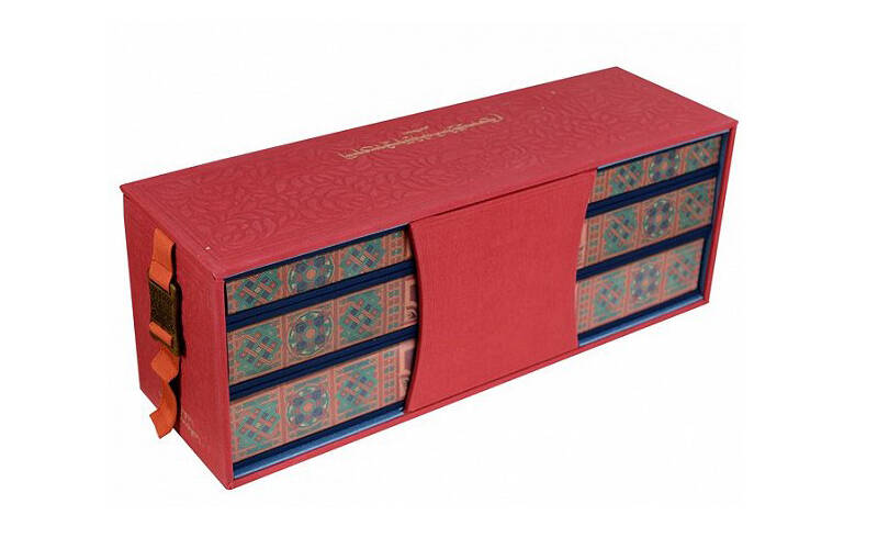 《藏区民间所藏藏文珍稀文献丛刊》精华版(共三卷)