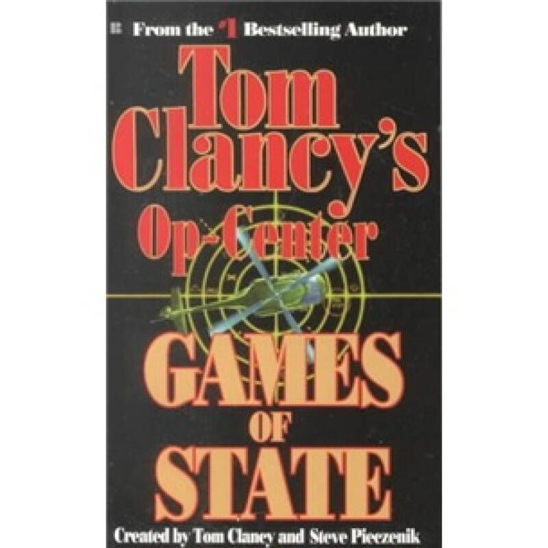 Games of State  国家游戏