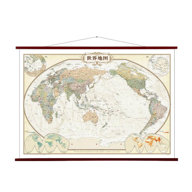 仿古地图:世界地图挂图(1496mm*1068mm 复古地图 仿红木色塑料挂杆 )