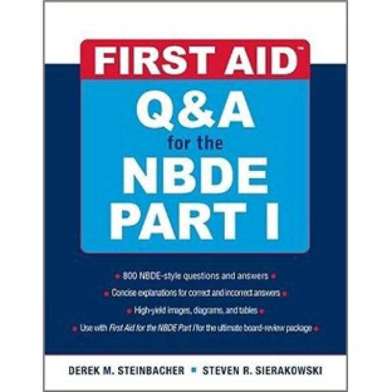 First Aid Q&A for the NBDE Part I (First Aid Series) (Pt. 1)