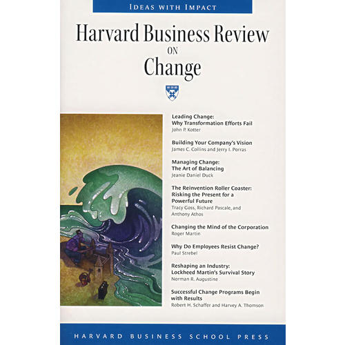 变革(哈佛商业评论系列)ON CHANGE