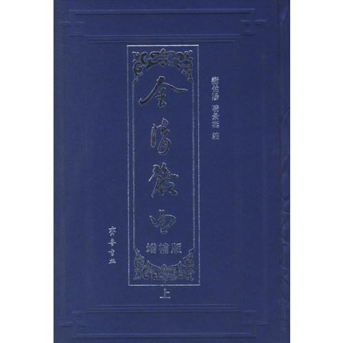 全清散曲(增补版)(全三册)