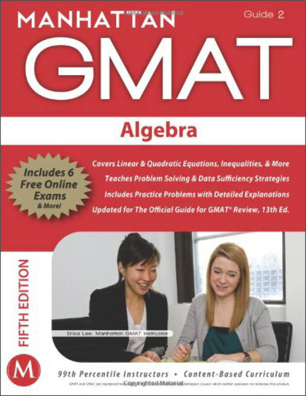 Algebra GMAT Strategy Guide (Manhattan GMAT Strategy Guides)