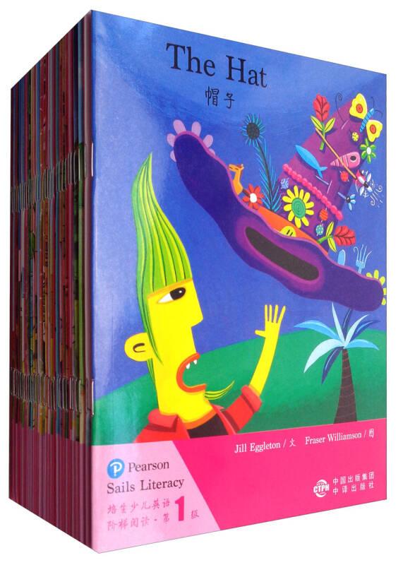培生qy88英语阶梯阅读 第1级(套装共30册)
