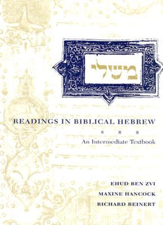 ReadingsinBiblicalHebrew:AnIntermediateTextbook