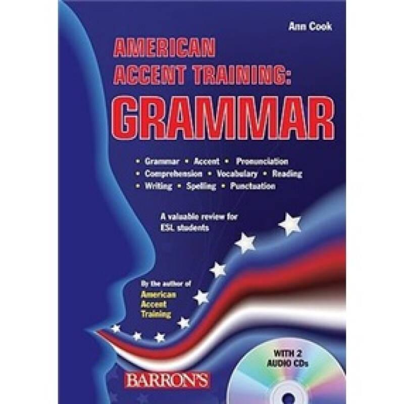 American Accent Training: Grammar