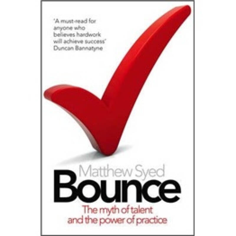 Bounce: Beckham, Serena, Mozart and the Science of Success. Matthew Syed
