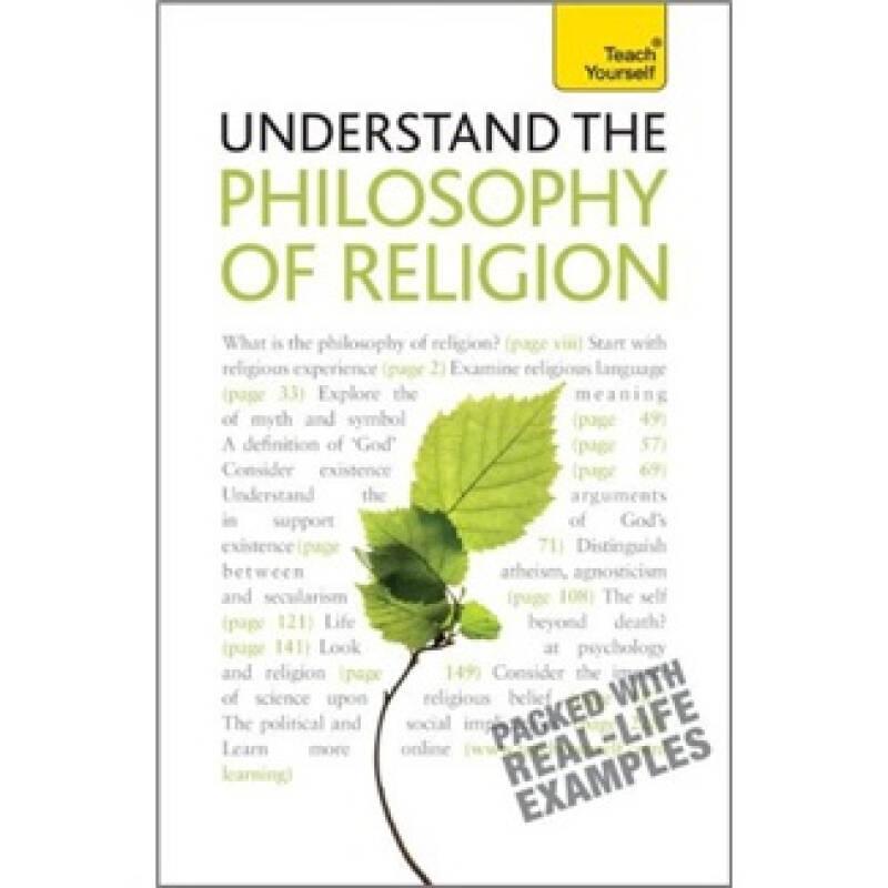 Understand the Philosophy of Religion 宗教哲学入门教程