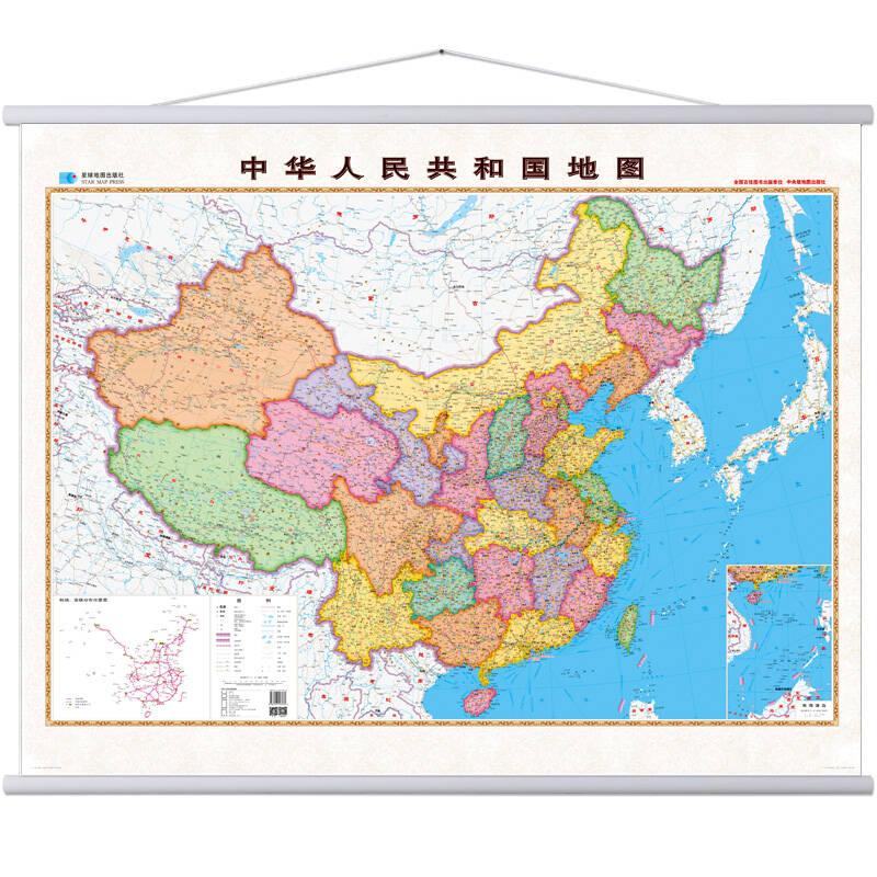 2017新 中国地图挂图 指挥官系列 1.6米x1.24米