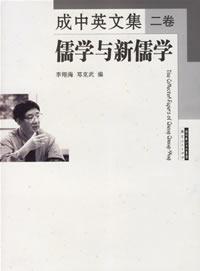 成中英文集(共4卷)