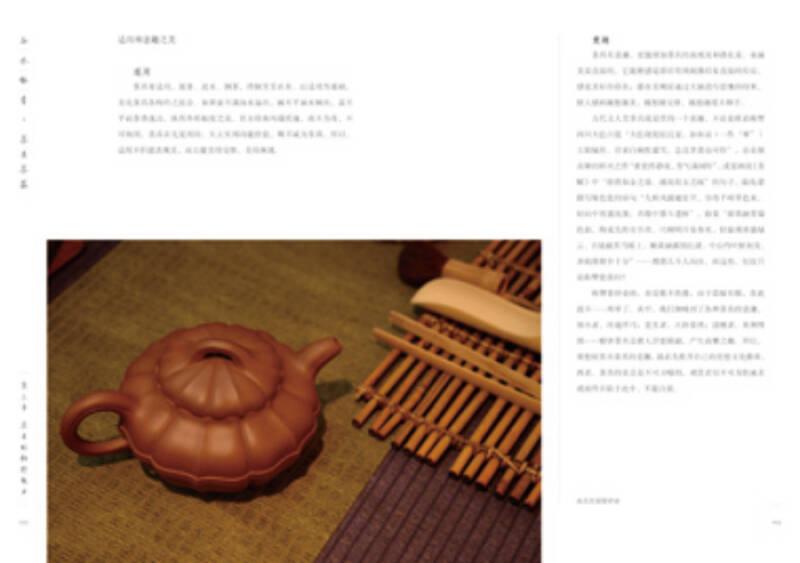 谷水怀香:茶具茶器