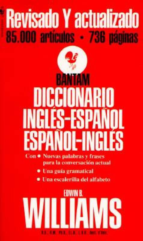 Diccionario Ingles-Espanol, Espanol-Ingles