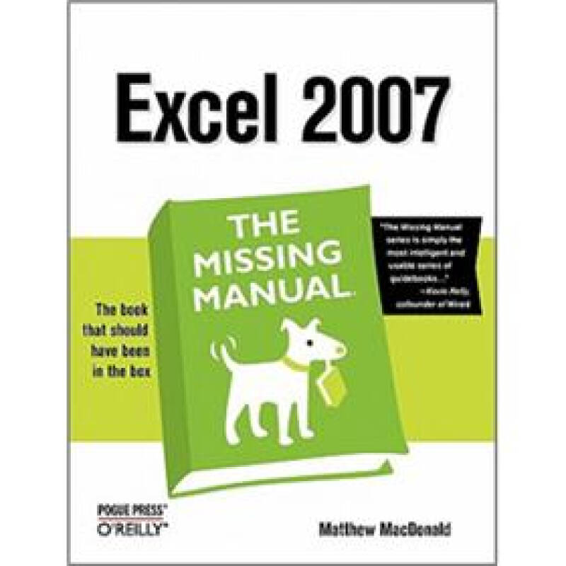 Excel 2007: The Missing Manual (Missing Manuals)