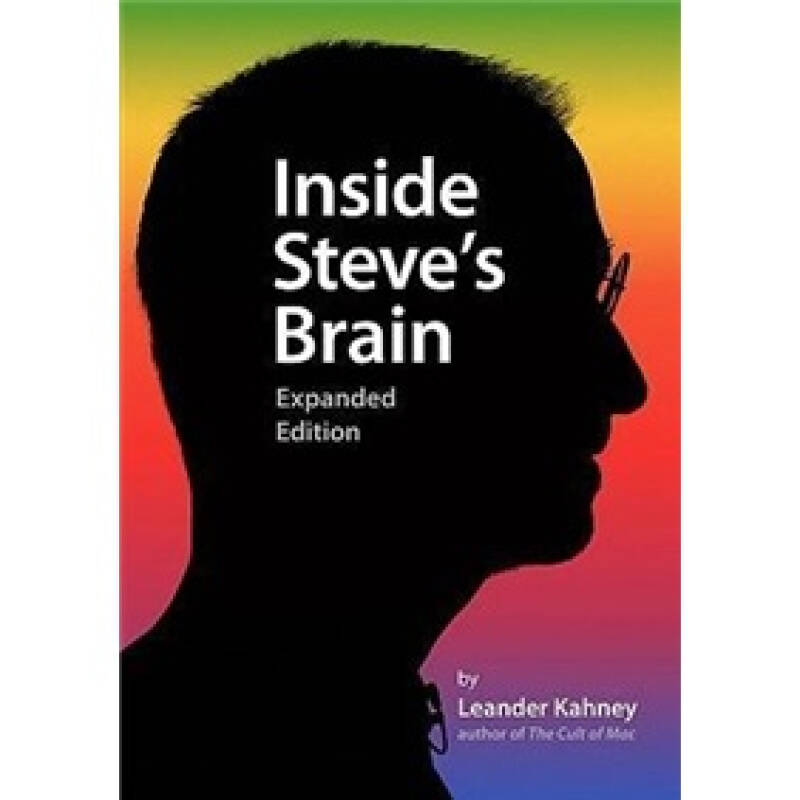 Inside Steves Brain, Expanded Edition