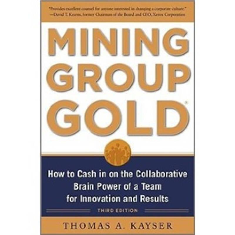 Mining Group Gold, Third Editon