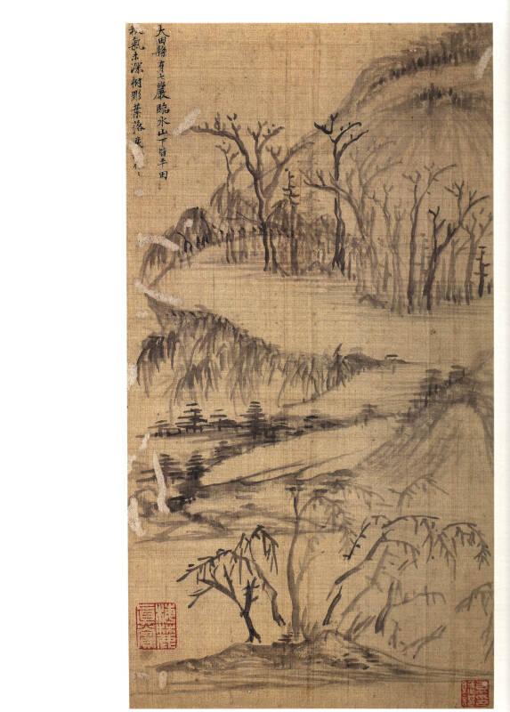 �nv��u�~��M��_金题玉躞·安徽博物院藏古代书画
