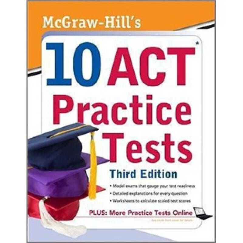 McGraw-Hills 10 ACT Practice Tests