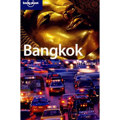 曼谷Bangkok, 7/e