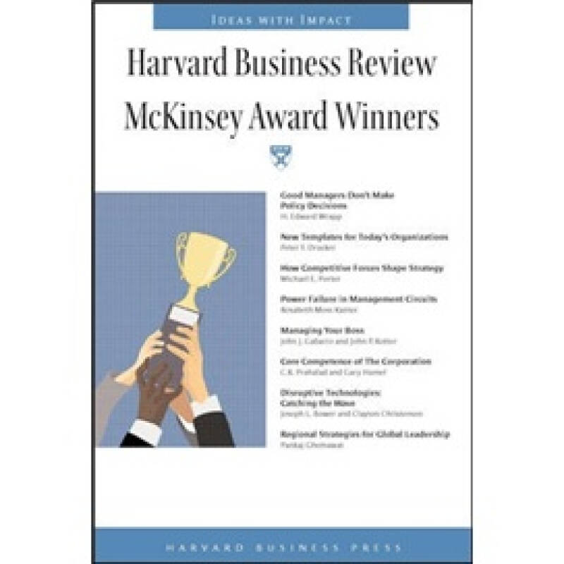 Harvard Business Review Mckinsey Award Winners (Harvard Business Review Paperback Series)